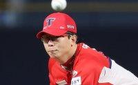 Korean pitcher Yang Hyeon-jong signs minor league deal with Texas Rangers