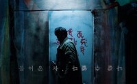 Horror film 'Guimoon' to bring chills to summer with immersive format