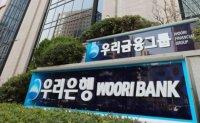 Woori Financial upgrades joint cloud platform to accelerate digital transformation