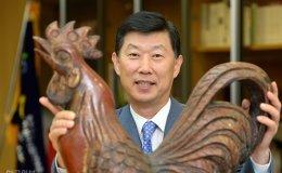 Pan Ocean eyes stake in Woori Financial Group