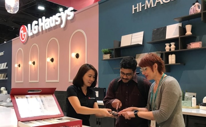 LG Hausys widens presence in US artificial marble market