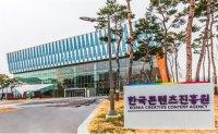 KOCCA to expand online market platforms to promote Korean content