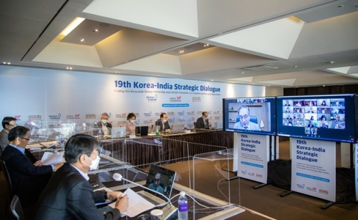 Scholars in Korea, India vow post-COVID-19 strategic cooperation