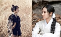 Kwon Yu-ri and Jung Il-woo's drama 'Bossam' surges in rating