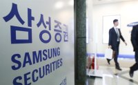 Delayed Kakao Pay IPO feared to decrease profits for Samsung Securities