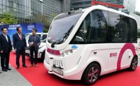 Book review: convergence of self-driving cars, ride sharing service will bring urban transformation