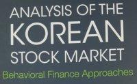 [Book review] 'Time for empirical study of Korean stock market'