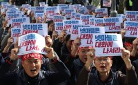 Labor risks reduce value of Woongjin Coway