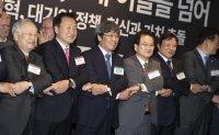 Korea Forum 2019 [PHOTOS]