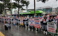 MSD Korea hit for 'excessive' employee monitoring
