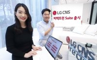 LG CNS launches PerfecTwin Suite IT system verification tool