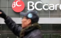 BC Card decides to sell entire stake in MasterCard