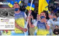 Ukraine embassy displeased with MBC's misuse of image