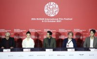 26th BIFF opens with Im Sang-soo's 'Heaven: To the Land of Happiness'