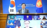 S. Korea-U.S. military exercise 'an issue to be decided by the allies': foreign ministry
