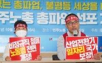 Umbrella union renews threat to go on general strike