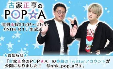JYJ's Jaejoong's appearances in Japan cancelled following coronavirus prank
