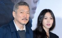 Hong Sang-soo's 'In Front of Your Face' marks his 11th entry to Cannes