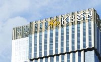 KB Securities faces dilemma over overseas expansion