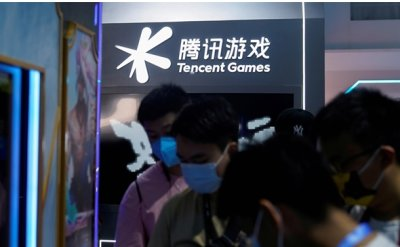 Chinese state media tone down criticism of video game industry