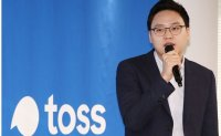 Toss aims to exceed W1 tril. in total sales by end of 2021