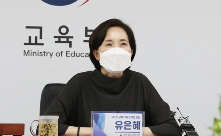 Students from 26 countries encouraged to stay home until Korea's vaccination drive picks up