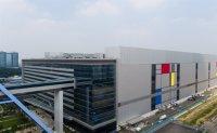 Samsung begins output of 5G RF chips