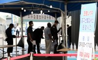 New virus cases under 500, Korea set to unveil new social distancing scheme