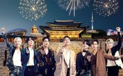 BTS performs from iconic Seoul gate for 'Global Citizen Live'