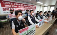 Seoul Metro union warns of strike in protest against restructuring plan