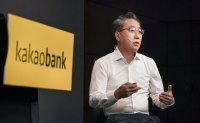 Thailand, Indonesia viewed as next destinations for KakaoBank