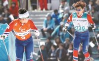 Be my eyes: for Paralympians, age is just a number