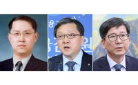 New FSS senior deputy governors appointed