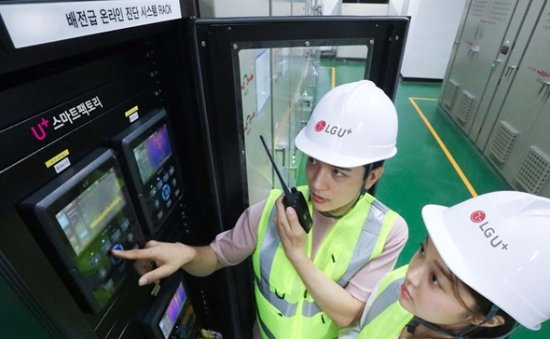 LG bets on smart factory initiatives