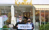 GS Retail joins hands with Knotted