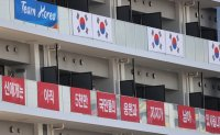 Korea takes down banners at athletes' village on IOC's request