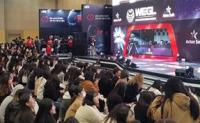 [Reporter's Notebook] E-sports changing face of global game show