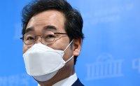 Chung's withdrawal may benefit Lee Nak-yon