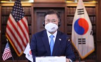 Korean companies announce plans to invest $39.4 billion in US