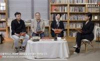 Jeonju film festival unveils 10 films in international competition