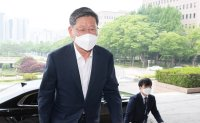 Ex-vice justice minister under probe over taxi driver assault allegations