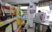 Shoplifting increases along with rise in unmanned stores