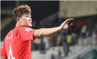 SS Lazio makes bid for Kim Min-jae: sources