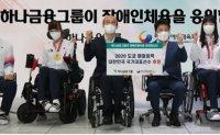 Promoting Paralympics