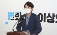 Young politician's rise in conservative main opposition party shakes political landscape