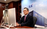 LS Electric's Cheongju smart plant awarded 'Lighthouse Factory' title by WEF