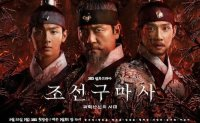 'Joseon Exorcist' takes flak for 'distorting history'