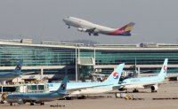 Korean Air, Asiana integration hinges on non-core businesses