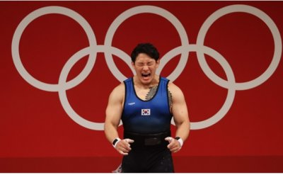 Koreans finish once 'core' Olympic sports without gold