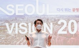 Seoul City to set up investment agency